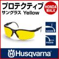 ハスクバーナ サングラス プロテクティブ Yellow
