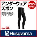 ハスクバーナ アンダーウェア ズボン XL