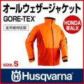 ハスクバーナ オールウェザージャケット GORE-TEX S