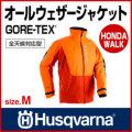 ハスクバーナ オールウェザージャケット GORE-TEX M