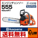 "555 18RT H25 72dl / .325""/ 1.5 mm"