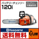 "120i テックライトバー3/8"" H38PX 3/8"""