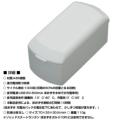 スノーピーク ほおずき 充電池パック snowpeak スノーピーク 【ES-071】