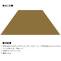 スノーピーク ソルPro. グランドシート4 四人用 snowpeak スノーピーク 【TP-700GS-4】