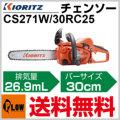 cs271w-30rc25