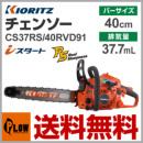 CS37RS/40RVD91