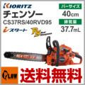 CS37RS/40RVD95