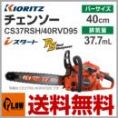 CS37RSH/40RVD95