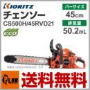 CS500H/45RVD21