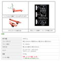 【油圧式手動リフター】パレットトラック積載荷重2t【db-20】