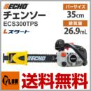 ECS300TPS