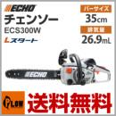 ECS300W