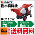 kc110w