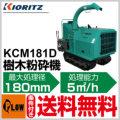 kcm181d