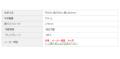 【プレスプレート2枚付属】12トン メーター付き油圧プレス【km-51204】