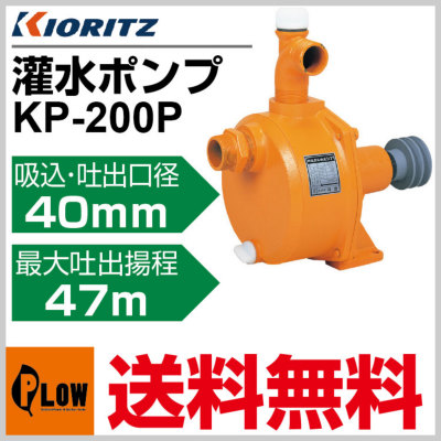 kp-200p
