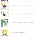 【簡単粉挽き】粉挽き かあちゃん【kt-560】