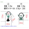 【高所でも安全・安心】木登り器 与作 標準5穴【kt-7000y-1】