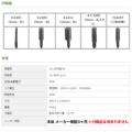 【超高速微振動】電動木彫機【ktk-2500】