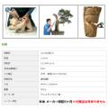 【振動・回転両用】電動木彫機 プロ用【ktk-3000pro】