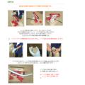 【6種類の台座付きパイプベンダーパイプベンダー】12トン パイプ曲げ機【pb-12s】