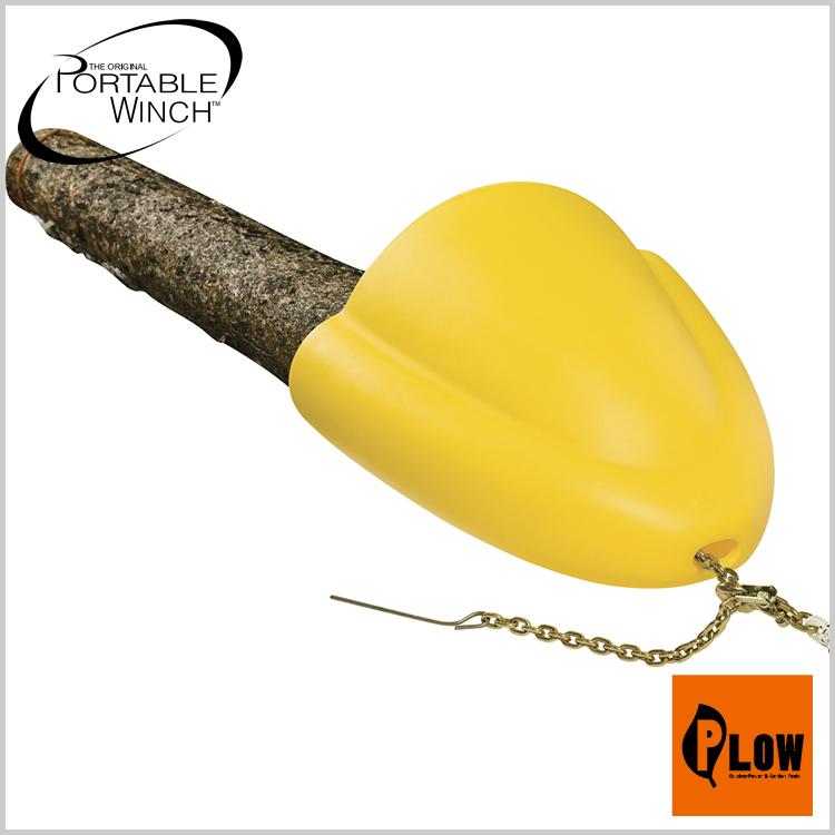 ポータブルウインチ社 スキッドコーン(木材先導キャップ)根径50cm PCA-1290 ポータブルウィンチ