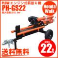 PH-GS22