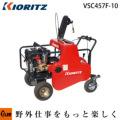 vsc457f-10