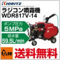 wdr817v-14