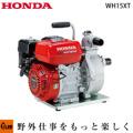 ホンダ 4サイクルエンジンポンプ WH15X 高圧ポンプ