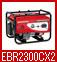 ホンダ EBR2300CX2