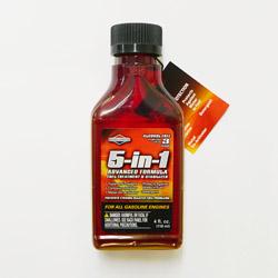 燃料劣化防止剤(ボトル)