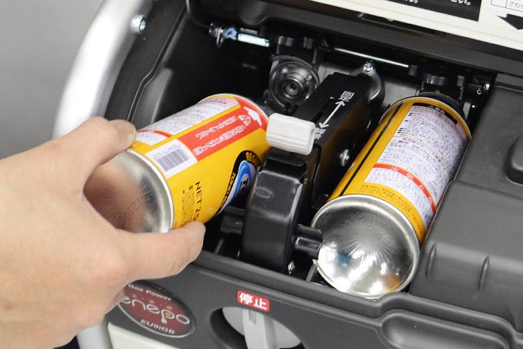 ガスボンベ燃料の特長