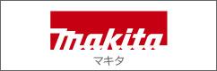 maikita